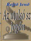Rejto_Jeno-Az_utolso_szo_jogan