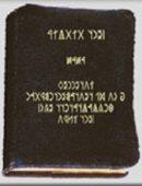 biblia-rovasirassal